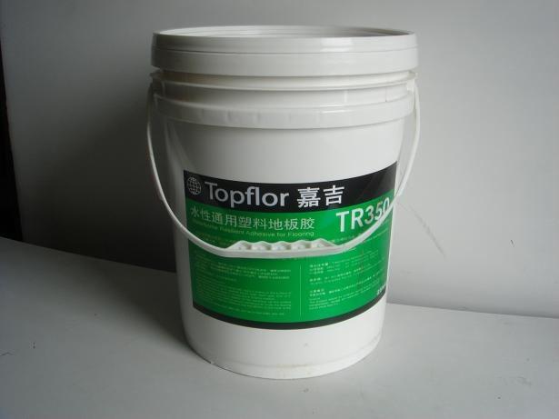 Adhesive Adhesive Manufacturers Pvc Adhesive